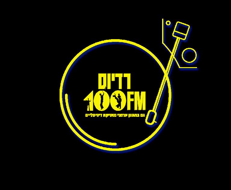 radios digital logo